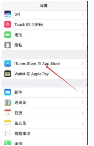 itunes是什么意思(怎么连接苹果手机)-IT技术网站