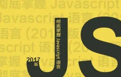 javascript是什么(什么公司开发的)-IT技术网站