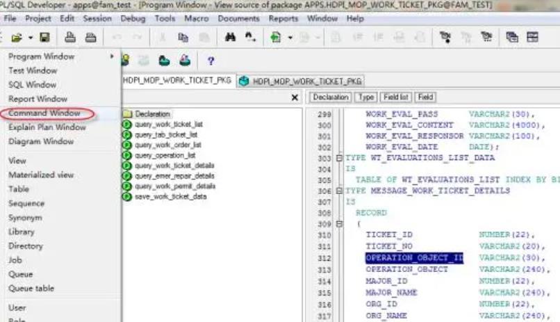 oracle存储过程(语法学习)-IT技术网站