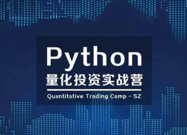 python list(函数:python提取list中的数字)-IT技术网站
